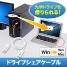 KB-USB-DRS