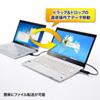 ドラッグ&ドロップ対応USB3.0リンクケーブル(Mac/Windows対応)