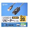 USB2.0延長ケーブル(20m・リピーターケーブル・アクティブタイプ)