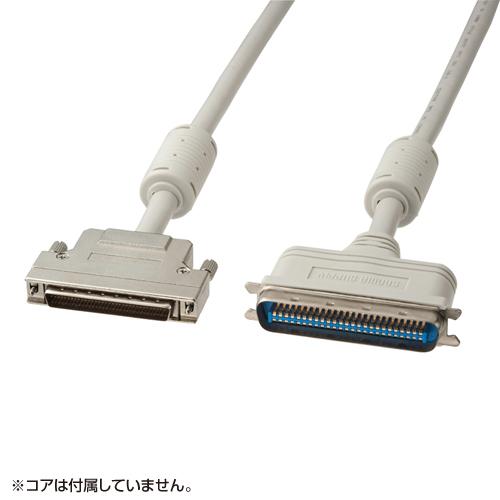 【衝撃価格セール】SCSIケーブル(50pinタイプのSCSI機器とピンタイプハーフ68pinのSCSI機器間を接続・0.5m)