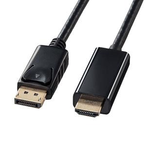 DisplayPort-HDMI変換ケーブル(ブラック・2m)