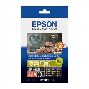 エプソン 純正用紙 写真用紙(絹目調・ハガキ・50枚) KH50MSHR【返品不可】