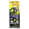 HDMIケーブル(1m)