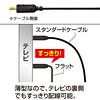 フラットHDMIケーブル(10m・ブラック)