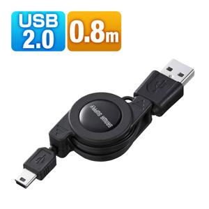 巻き取りUSB2.0モバイルケーブル(USB Aオス-ミニUSB Bオス・ブラック)
