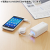 巻き取りマイクロUSBケーブル(USB2.0・ブラック)