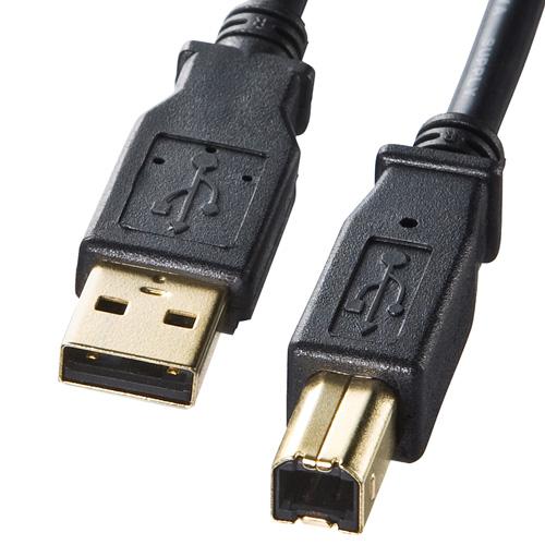 USB2.0ケーブル(3m・ブラック)