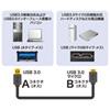 USB3.0ケーブル(A-microB・ブラック・1m・USB IF認証タイプ)