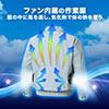 空調服(サンエス製・作業服・フラットハイパワーファン&日本製バッテリー付・フード付き長袖ブルゾン・タフタ/ポリエステル100%・Lサイズ・ブルー)