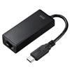 USB Type-Cコネクタ-LANアダプタ(Windows用)