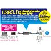 【わけあり在庫処分】USB-有線LAN変換アダプター(USB3.0・Gigabit対応・ブラック)