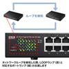 Giga対応スイッチングハブ(24ポート・ループ検知機能付き)