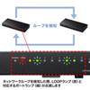 Giga対応スイッチングハブ(8ポート・ループ検知機能付き)