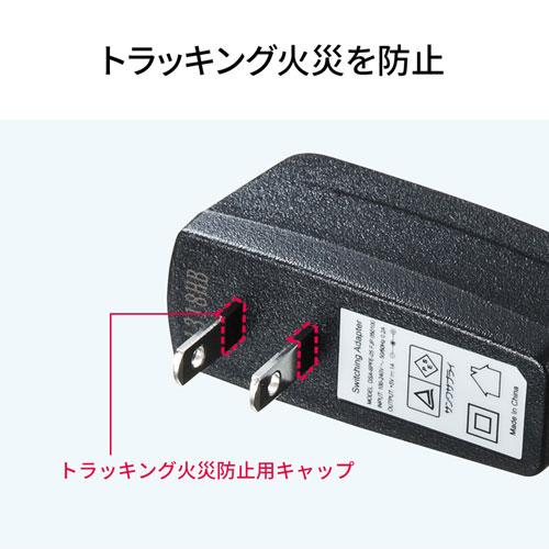 スイッチングハブ(ギガビット・5ポート・マグネット付き)
