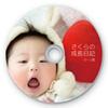 インクジェットフォト光沢DVD・CDラベル(内径24mm・フォト光沢・50シート)