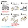 【わけあり在庫処分】タトゥー・ネイルシール(ホワイト・フリーカット・インクジェット用)