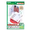CD/DVDインデックスカード(2つ折り・カラーレーザー用)