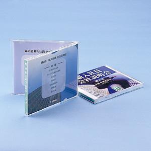 【わけあり在庫処分】カラーレーザー用インデックスカード(ボトム用)