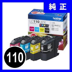 ブラザー LC110-4PK インクカートリッジ 4色パック【返品不可】