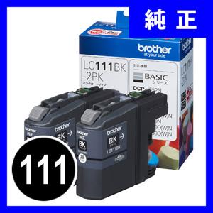 ブラザー LC111BK-2PK インクカートリッジ ブラック2本パック【返品不可】