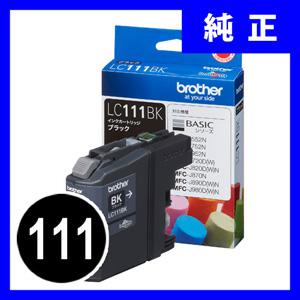 ブラザー LC111BK インクカートリッジ ブラック【返品不可】