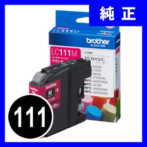 ブラザー LC111M インクカートリッジ マゼンタ【返品不可】