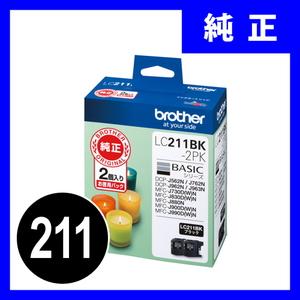 LC211BK-2PK ブラザーインクカートリッジ 黒(2個パック)