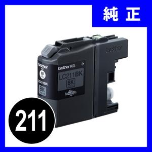 LC211BK ブラザーインクカートリッジ 黒