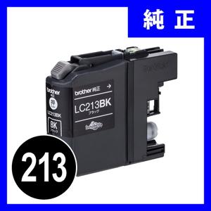 LC213BK ブラザーインクカートリッジ 黒