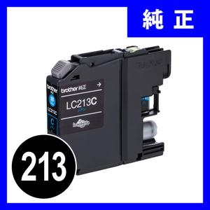 LC213C ブラザーインクカートリッジ シアン
