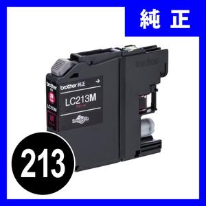 LC213M ブラザーインクカートリッジ マゼンタ