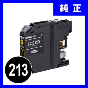 LC213Y ブラザーインクカートリッジ イエロー