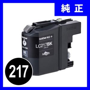 LC217BK ブラザーインクカートリッジ 黒(大容量)
