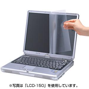 液晶保護フィルム(11.6型ワイド)