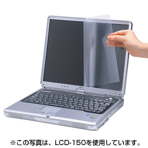 液晶保護フィルム(14.0型ワイド)