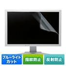LCD-230WBCAR