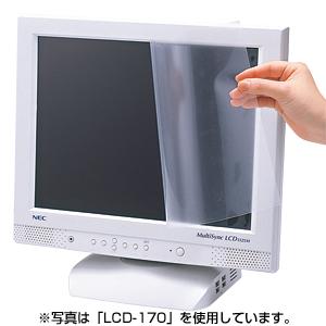 液晶保護フィルム(21.5型ワイド)