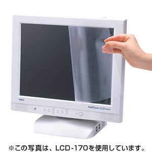 液晶保護フィルム(23型ワイド対応)