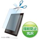 LCD-70KFP