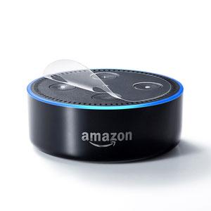【わけあり在庫処分】Amazon echo Dot第2世代 保護シール(上面部分・抗ウイルス・抗菌)