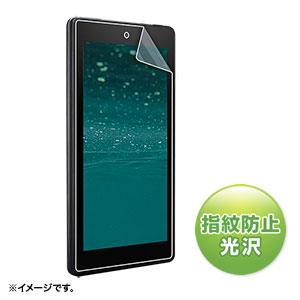 Amazon Fire 7/7 キッズモデル用保護フィルム(液晶保護・指紋防止・光沢)