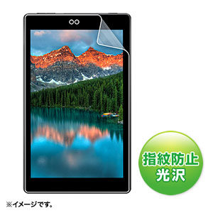 Amazon Fire HD 8/8 キッズモデル用保護フィルム(液晶保護・指紋防止・光沢)