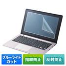 LCD-BCNG133W