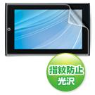 LCD-GLP5KFPF