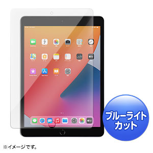 第8/7世代iPad10.2インチ用ブルーライトカット強化ガラスフィルム