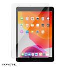 第7世代iPad10.2インチ用強化ガラスフィルム