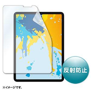 11インチiPad Pro 2018対応フィルム(液晶保護・反射防止)
