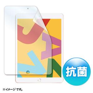 Apple 第7世代iPad10.2インチ用液晶保護抗菌フィルム