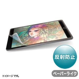 Apple 第7世代iPad10.2インチ用ペーパーライク反射防止フィルム