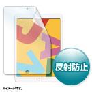 Apple iPad10.2用フィルム(第7世代・液晶保護・反射防止)